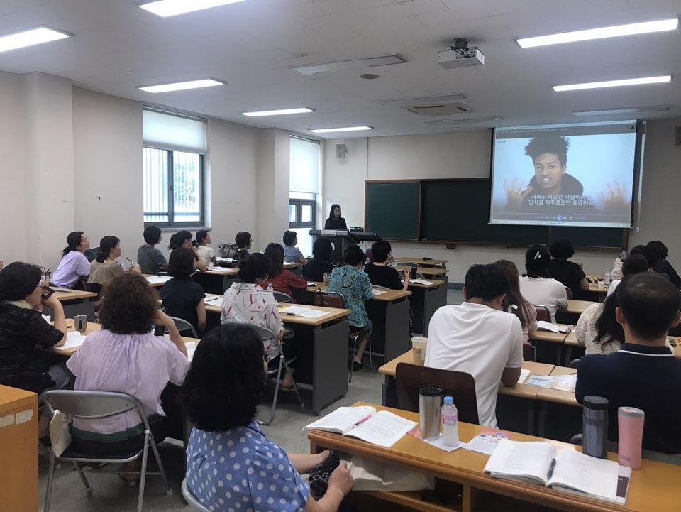 한국어 교육과정의 이해