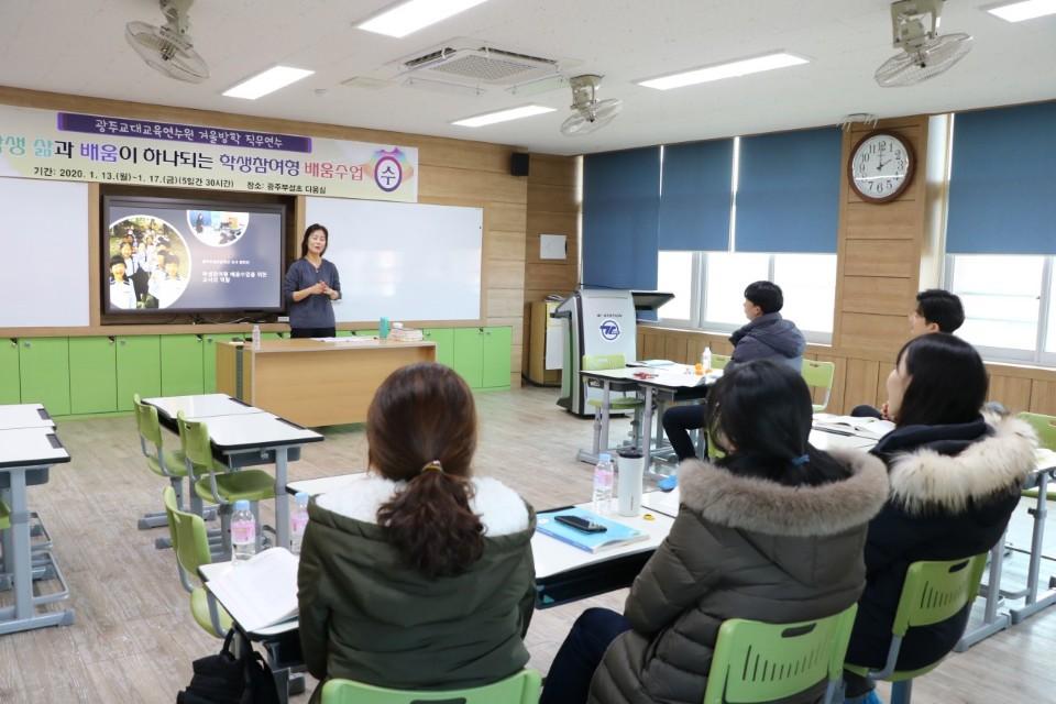 학생 삶과 배움이 하나되는 학생참여형 배움수업